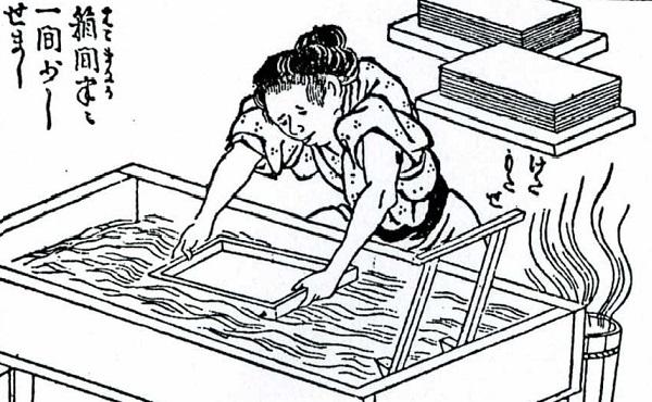 japanese-paper-making-kiyofusa-narita-1976-kamisuki-jōhōki-edo-1781