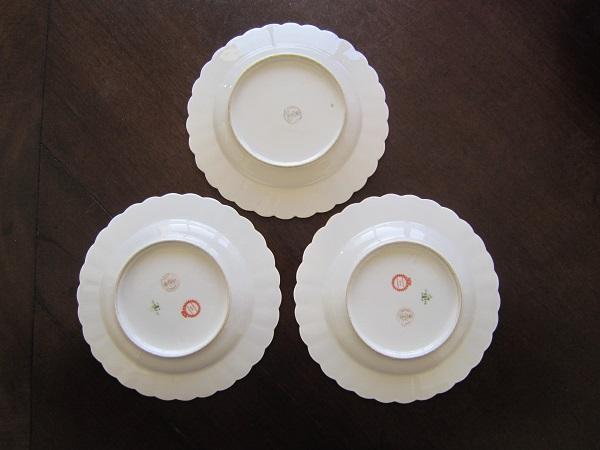 porcellana-manifattura-sèvres-marchio-chateau-de-tuileries-rosso-patelles-à -glace-service-des-bals-luigi-filippo-1846