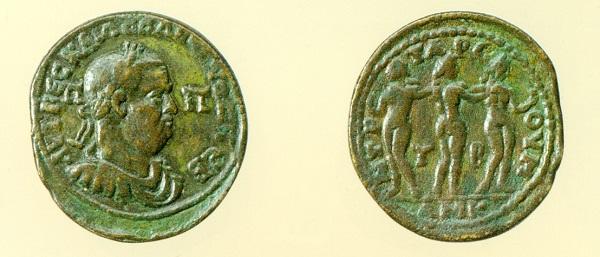 moneta-balbino-bronzo-tarso-cilicia-238-dc